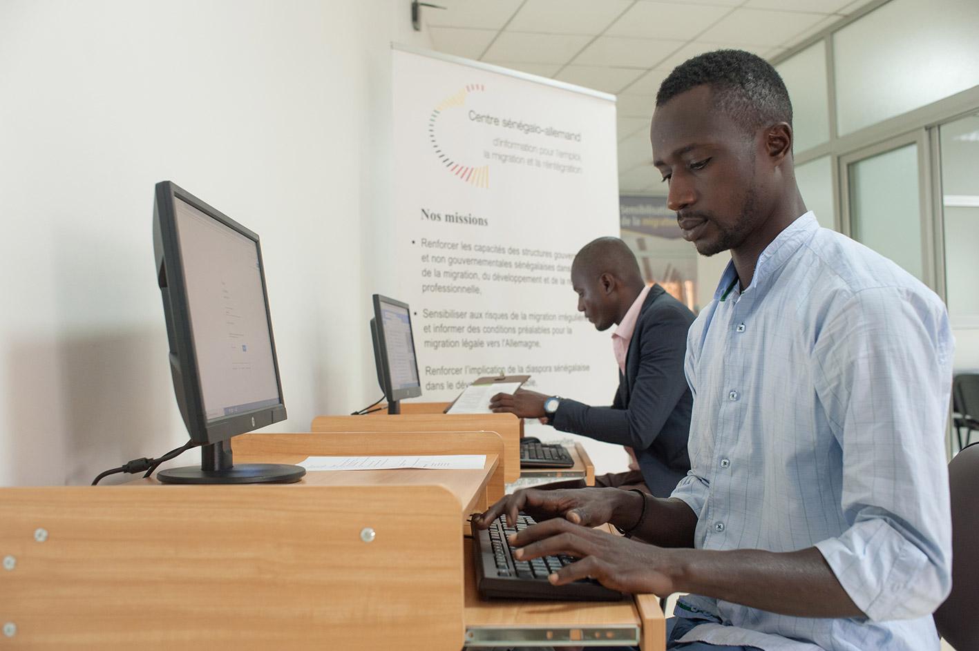 Фотография из консультационного центра в Дакаре, Сенегал